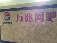 新贵全国行广州站 推高端网咖专用装备