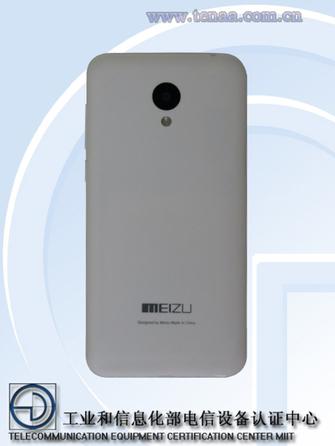 8GB版499元起售 魅蓝2售价曝光