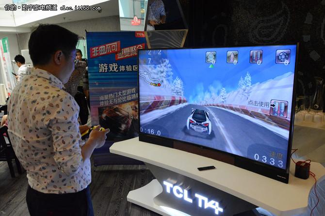 互动创新 TCL与凤凰社打造线下体验中心