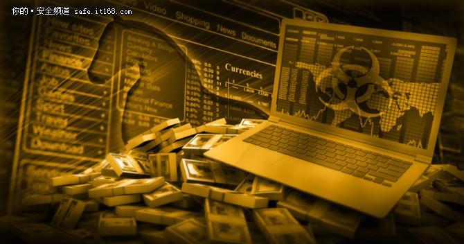 赛门铁克揭示Dyre成为主要金融木马威胁