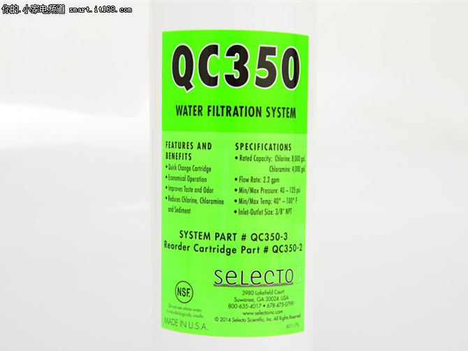 餐厨必备之选 森乐QC350净水器试用心得