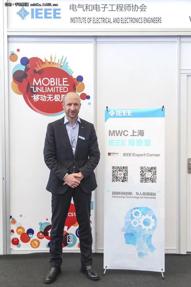 解读未来趋势 MWC.上海IEEE观察室专访