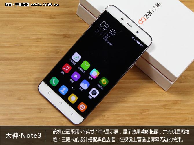千元机也有指纹解锁 大神Note3售899元