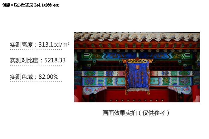 色彩精准 AOC LV323HQPX显示器画质解析