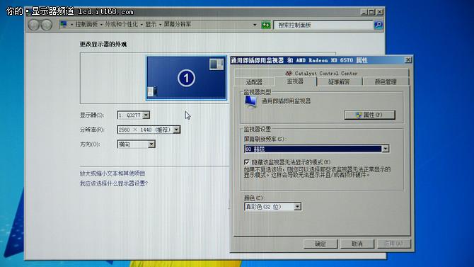 AOC LV323HQPX屏幕实拍