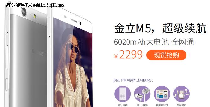 电信4G也有好选择 好看实用电信机推荐