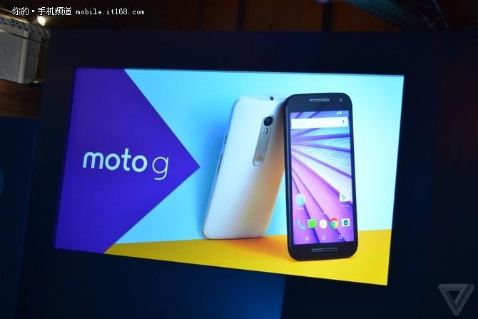 配置给力价格亲民 Moto三款新机已发布