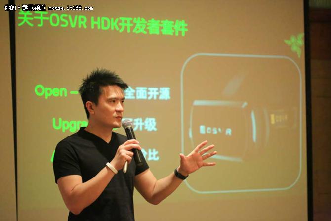 OSVR平台正式与奇虎360达成战略合作