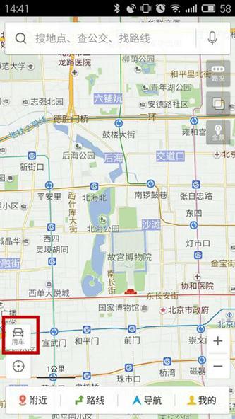 """导航,用车,服务 百度地图""""渐进式o2o"""""""
