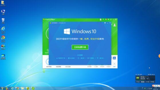 在win10系统中安装visual c  6.0为什么无法运行