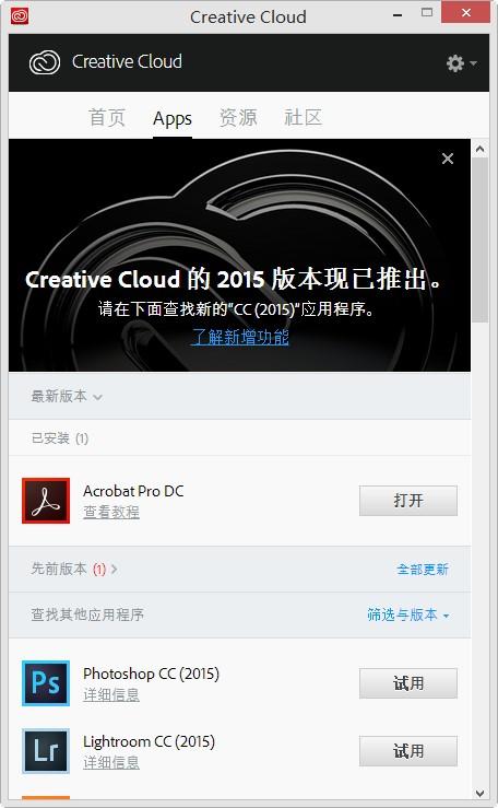 Adobe Acrobat DC:效率办公的新时代