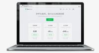 DaoCloud推商业版容器云服务按集群收费