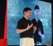 连续收购,技术嘉年华 东方通高调有资本