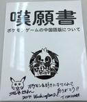 任天堂说不发中文版游戏是因为没钱翻译