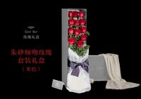 天天购物狂 我们的名字都是玫瑰花!