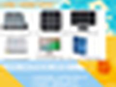 锐捷网络云课堂 2.0来啦  十问答疑