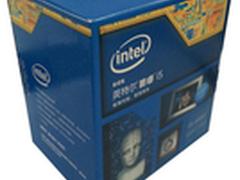 INTEL CPU中高端处理器推荐