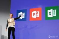意大利城市弃OpenOffice重返微软Office