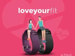 七夕大作战 Fitbit智能乐活进阶三部曲