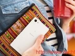 侧边指纹 索尼Z5 Compact宣传图泄露