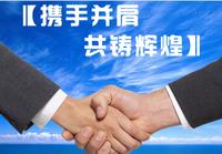 威泰视信携手洋铭共拓法院行业市场