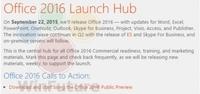 微软9月22日将正式发布Office 2016套件