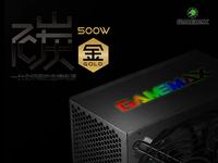 五彩炫酷绽放美 GAMEMAX碳金500W电源