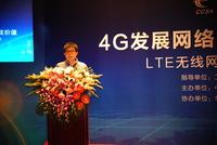 LTE无线安全网关  华为从安全布局行业