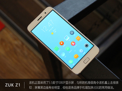 1799元价位最全面的手机 ZUK Z1评测