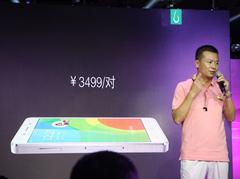 3499元一对 葫芦一代情侣手机正式发布