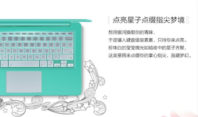 玉女心经美美哒 最美PC小艾丽人本预售