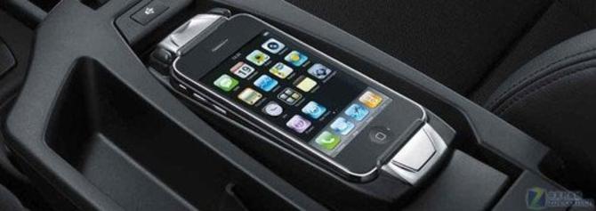 跨界合作典范 宝马与iPhone明年连接