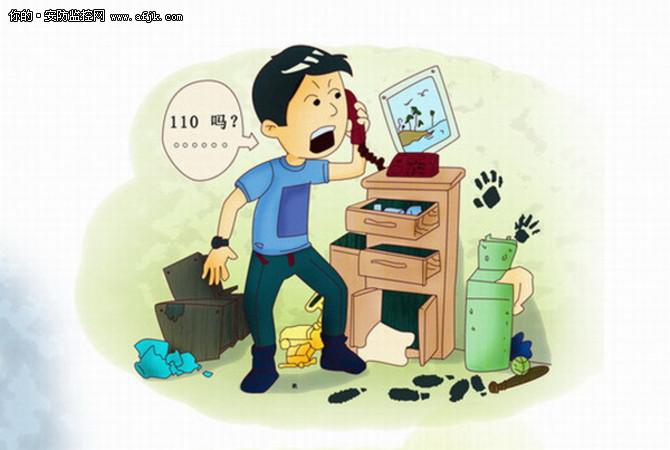 家庭防盗技术手段