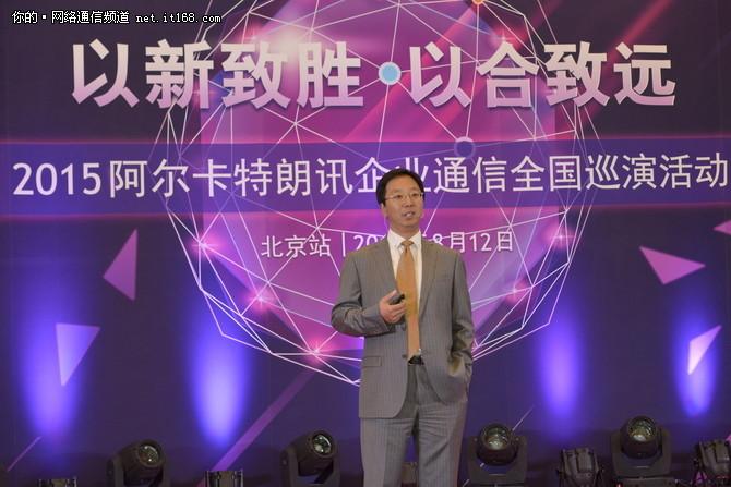 ALE启动全国巡演 牵手合作伙伴布局中国
