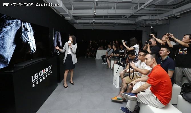 现场实证至黑至美 LG OLED电视北京品鉴