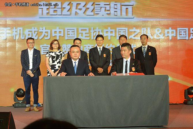 金立签约中国之队