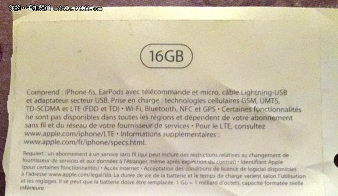 有16GB版 iPhone 6s发售时间曝光