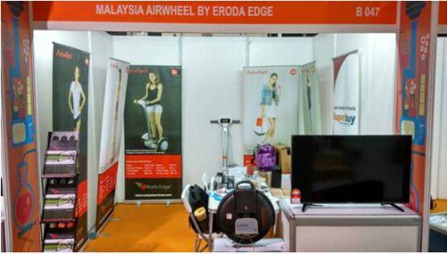 爱尔威平衡车参加2015马来西亚科技展