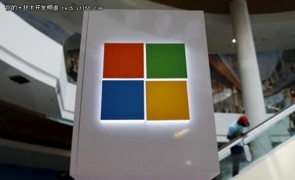 微软将调整财报内容 着重移动和云业务
