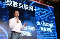 "IBM""软件定义闪存""助力企业架构未来"