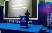 微盟宗宁:新广告法开启移动营销新时代