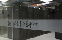 北京市计算中心OpenStack强云记