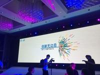 六代处理器+Win10 戴尔全线产品发布会
