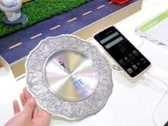 中兴AXON天机获IFA用户体验金奖