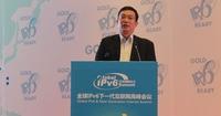刘东:互联网+实施开启IPv6的快速普及