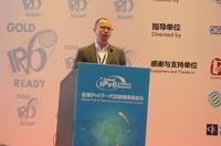天地互连李震:IPv6部署实践和探索