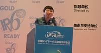 赵慧玲:接轨IPv6已经准备好只欠东风来