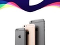 或今年发布 iPhone 6c最靠谱渲染图曝光