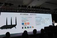 应战小米 群晖推出无线路由器RT1900AC
