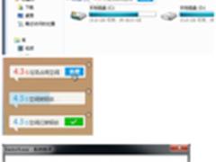 百度卫士7.0上线 首推智能场景感知系统